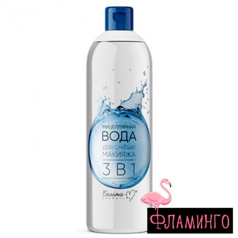 BelМ Мицеллярная вода для снятия макияжа 3в1 400 мл 9876 1