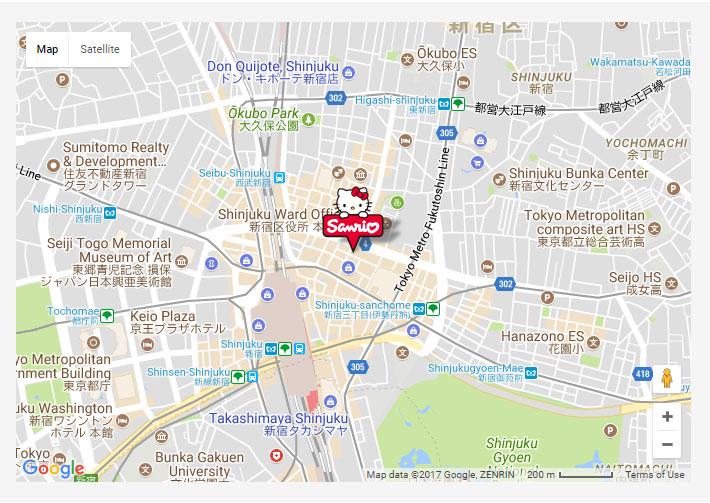 Hello Kitty Sanrio Shinjuku Flagship Store Family Travel Traveling With Kids