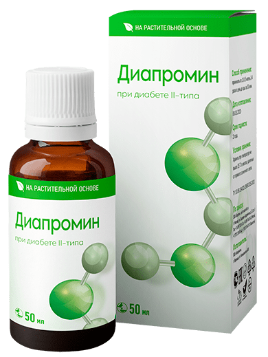 Диапромин - средство от диабета