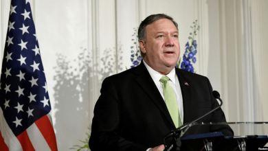 Secretario de Estado Mike Pompeo habla sobre Irán