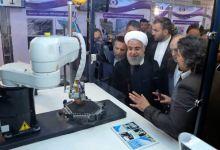 Photo of Francia y Rusia exhortan a Irán a cumplir con pacto nuclear