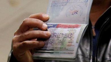 Photo of Nueva regla de EE.UU. podría descalificar a la mitad de solicitantes de visado