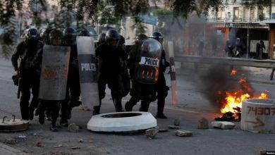 CIDH acepta invitación para observar situación de los derechos humanos en Bolivia 4