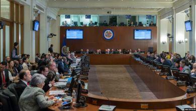 Consejo Permanente de la OEA tratará situación en Bolivia en sesión extraordinaria 4