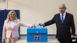 Netanyahu acusado de fraude, abuso de confianza y soborno 3