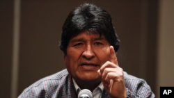 Presidenta interina de Bolivia convoca a elecciones presidenciales 4