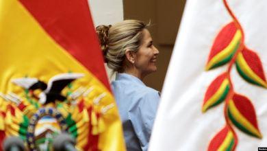 """Bolivia: Añez """"indiferente"""" a toma de posesión de presidente de Argentina"""