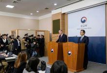 EE.UU. rechaza el plazo norcoreano para negociación nuclear 7