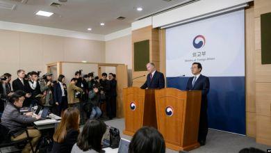 EE.UU. rechaza el plazo norcoreano para negociación nuclear 2