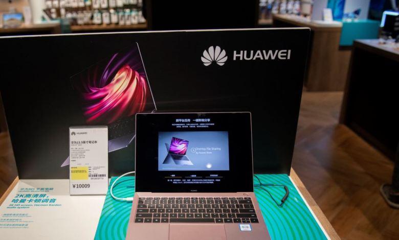 Financial Times: China cambiará computadoras y software por productos nacionales