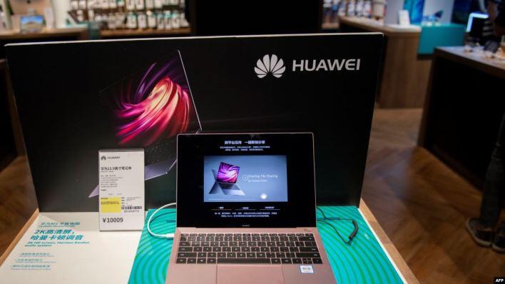 Financial Times: China cambiará computadoras y software por productos nacionales 3