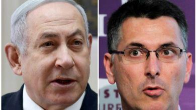Líder israelí Benjamín Netanyahu enfrenta desafío en su propio partido 9