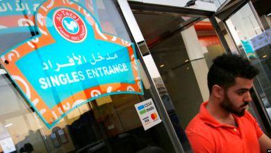 Photo of Mujeres saudíes ya no tendrán que usar puertas separadas