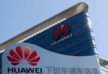 Pompeo advierte en Portugal sobre peligros de Huawei 3