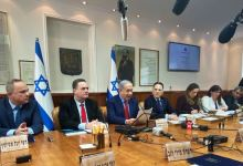 Photo of Netanyahu visitará la Casa Blanca, espera 'hacer historia' con acuerdo de paz
