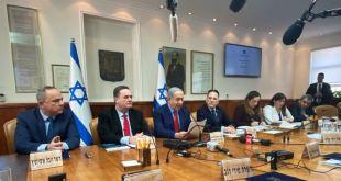 Netanyahu visitará la Casa Blanca, espera 'hacer historia' con acuerdo de paz 1