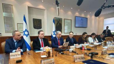 Netanyahu visitará la Casa Blanca, espera 'hacer historia' con acuerdo de paz 2