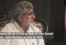 Nuevo jefe Qud iraní pudo haber estado en Afganistán bajo falsa identidad 6
