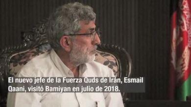 Photo of Nuevo jefe Qud iraní pudo haber estado en Afganistán bajo falsa identidad