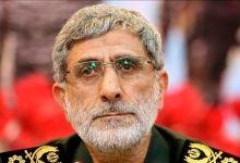 Photo of ¿Quién es el sucesor de Soleimani en la Fuerza Quds?
