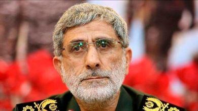 ¿Quién es el sucesor de Soleimani en la Fuerza Quds? 3