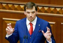 Photo of Renuncia primer ministro de Ucrania que criticó al presidente Zelenskiy