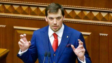 Renuncia primer ministro de Ucrania que criticó al presidente Zelenskiy 3