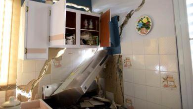 Photo of Sismo de 5,2 grados: vuelve a temblar en Puerto Rico