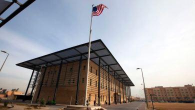 Un herido en ataque con cohete a embajada de EE.UU. en Bagdad 4