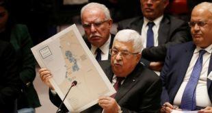 """Abbas dice en la ONU que EE.UU. ofrece a los palestinos un """"queso suizo"""" de Estado 1"""