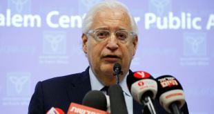 Anexiones unilaterales israelíes pondrían en peligro apoyo de EEUU: enviado 5