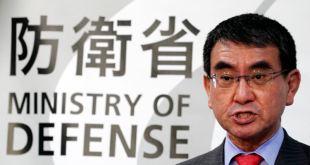 Barco de guerra japonés viaja a Golfo de Omán para proteger suministros crudo 7