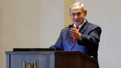 Israel: Destino de Netanyahu depende de tercera elección en un año 7