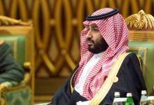 Photo of NYT: Arrestan a tres miembros de la familia real en Arabia Saudí