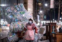 """Sudamérica se ha convertido en el """"nuevo epicentro"""" de la pandemia, asegura la OMS 6"""