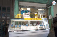 La VOA conversó en el conocido mercado italiano en Filadelfia con miembros de la comunidad latina que se han mantenido trabajando, pero cuyas rutinas están alejadas de lo que antes del coronavirus se conocía como normalidad.