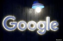 Google Meet entra al ruedo de plataformas de comunicación en masa para competir contra Zoom, Skype y otras.