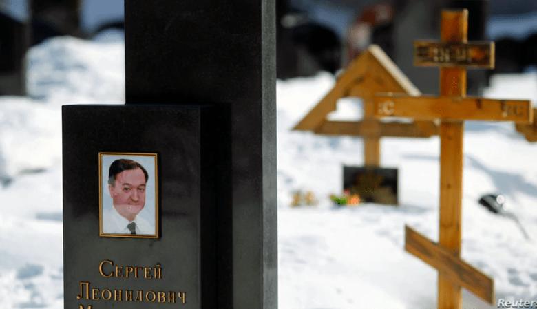 El Reino Unido adopta 'Ley Magnitsky' contra violadores de los derechos humanos