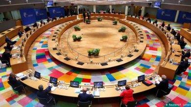 UE realiza primera reunión presencial para planificar fondo post pandemia 5