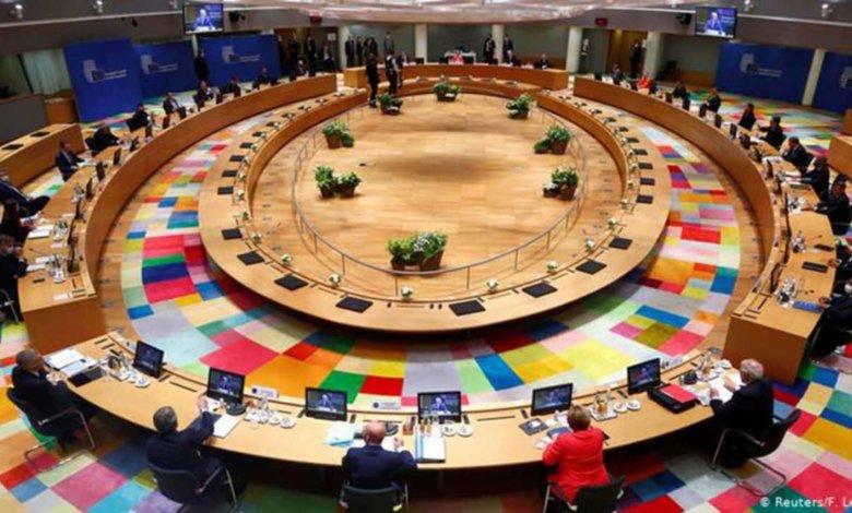 UE realiza primera reunión presencial para planificar fondo post pandemia 1