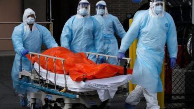 Muertes diarias por covid-19 registran cifra más baja desde noviembre 5