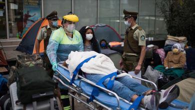 Chile ordena cuarentena a más del 80% de su población tras repunte de contagios 3