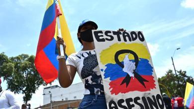 Protestas en Colombia dejaron 26 fallecidos y 548 desaparecidos en 10 días 11