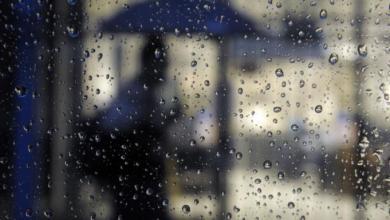 Photo of Anuncian abundantes lluvias para el jueves y viernes