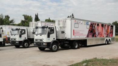 Photo of Virrey del Pino : Unidades Sanitarias Móviles comenzaron a funcionar en la Cuenca Matanza Riachuelo