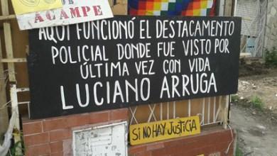 Photo of Luciano Arruga: Diputados votó la expropiación del predio del ex destacamento policial de Lomas del Mirador