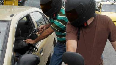 Photo of Inseguridad: Algo más que una sensación invade diariamente a La Matanza