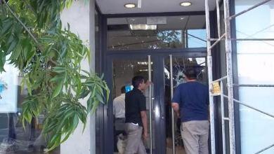 Photo of Lomas del Mirador: Con caretas de payasos asaltaron el banco Francés