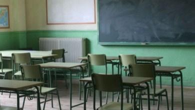 Photo of Suteba:Calificaron como «muy alto» el acatamiento al paro nacional docente
