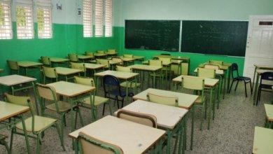 """Photo of Udocba:El gremio docente asegura que """"peligra el regreso a clases"""""""